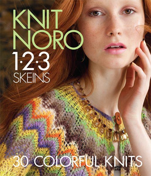 Knit Noro 1-2-3 Skeins: 30 Colorful Designs